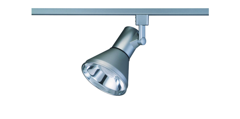16W LED adjustable track head
