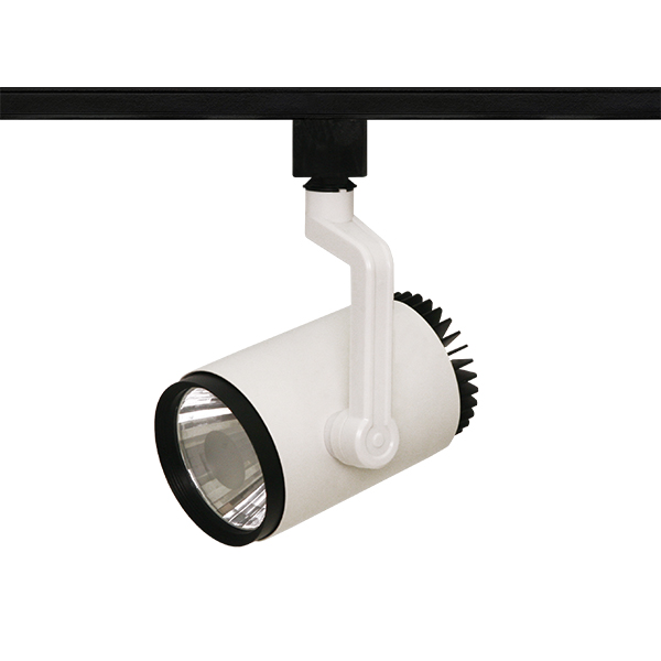J H Led Wall Pack: LED Track Head Track Lighting